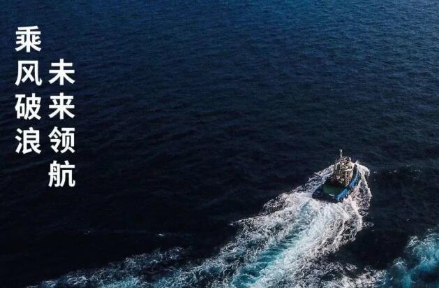 乘风破浪,未来领航 的CMO峰会
